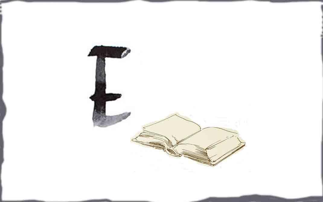 E wie E-Book: Selfpublishing-ABC für Sachbuchautorinnen und -autoren