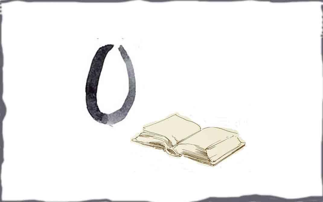 Kopierschutz E-Books, Autorenberatung, E-Book, E-Books produzieren, E-Book Sachbuchautoren, Selfpublishing, Text Pulheim, Verlag Pulheim, Selfpublishing-ABC, Sachücher Selfpublishing, Sachbuchautoren, Beratung Sachbuchautoren