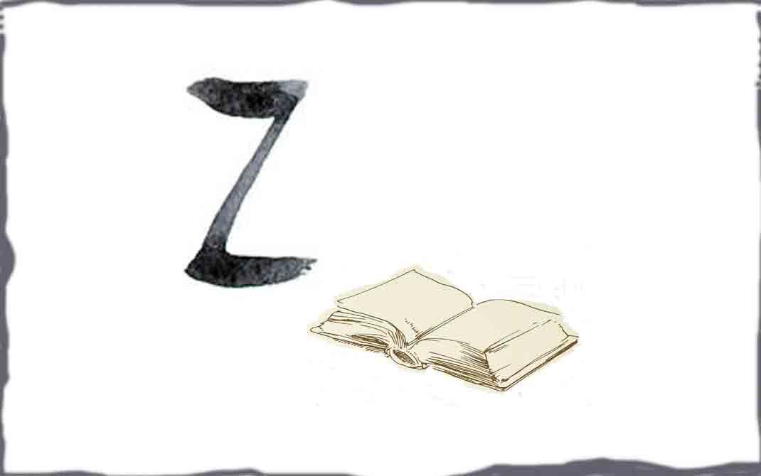 Z wie Zukunft des Buches: Selfpublishing-ABC des Verlags Texthandwerk