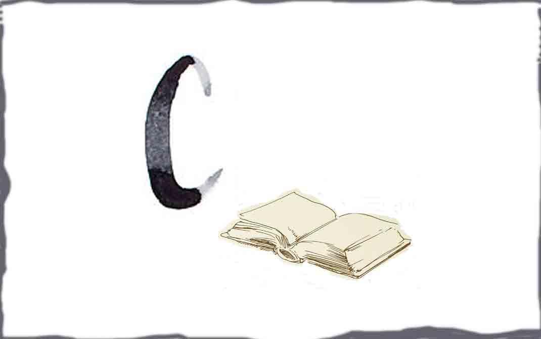 C wie Coaching: Selfpublishing-ABC für Sachbuchautor/innen